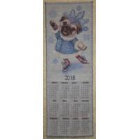 "Календарь 2018 ""Волшебный лед"" (26х73)"