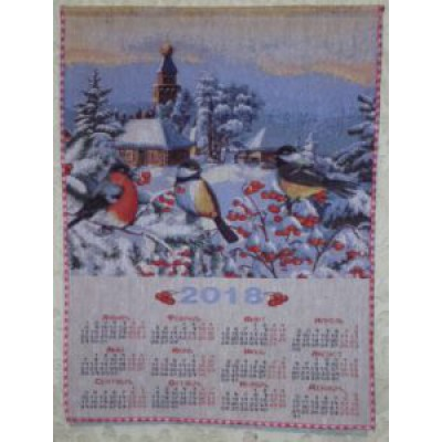 """Календарь 2018 """"Зимнее трио"""" (37х48)"""