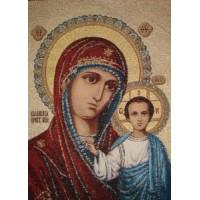 """Икона """"Богородица"""" (25х35)"""