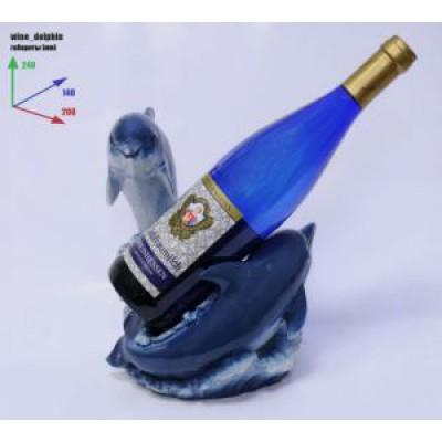 Подставка для бутылки, дельфин и бутылка.