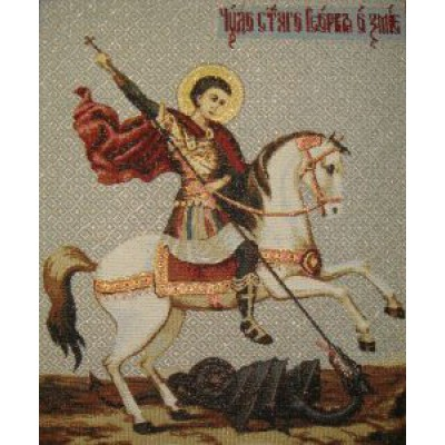 Георгий Победоносец (25х31)