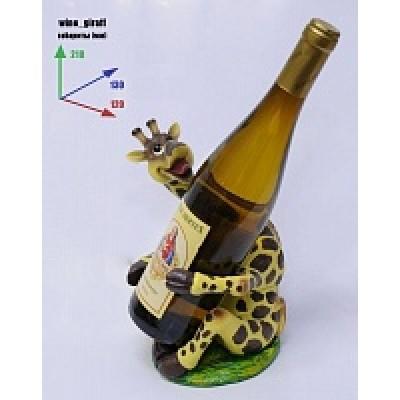 Подставка для бутылки, жираф.