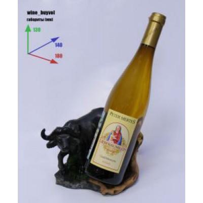Подставка для бутылки, буйвол и бутылка.